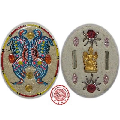 Wealth Butterfly 富裕蝴蝶牌 & Spider (B.E 2554) Silver Takrut