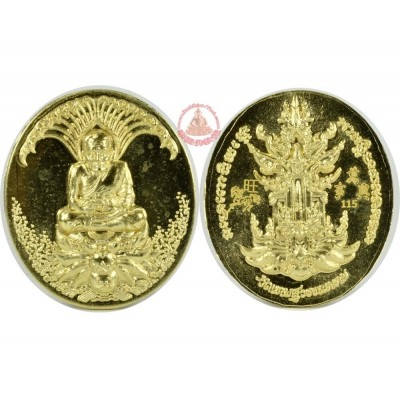 LP Thuat Bless by LP Keow Wat Hui Ngor (B.E 2557) Brass