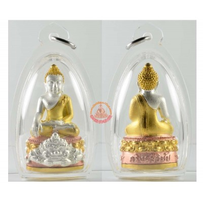 LP Kloy Last Batch Phra Kring with Phra Rahu (BE 2557) 3K S/n Coded (Casing)