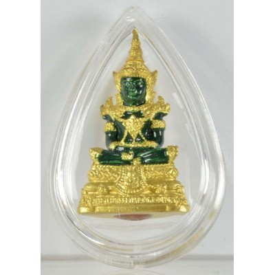 Emerald Buddha Phra Kaew (BE 2557) Wat Phra Kaew (Royal Temple) Summer Version