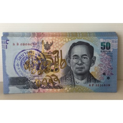 Wealthy Thai note baht with yant Wat BangPhra