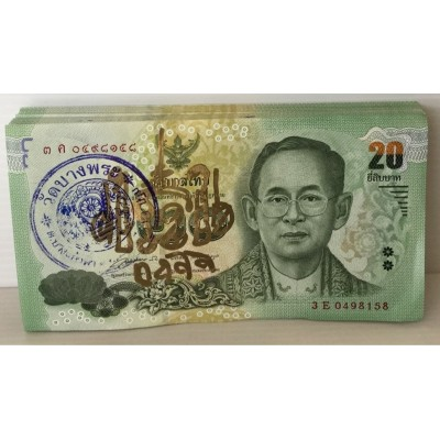 Wealthy Thai note 100 baht with yant Wat BangPhra