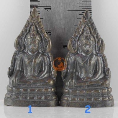 Phra InDoChin (ChinNaRat) Wat SuThat 155pi (BE 2555) SamLit Mix Gold