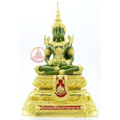 Emerald Buddha Phra Kaeo 5 Inches Statue (B.E 2559) Wat Phra Kaew (Summer Version)