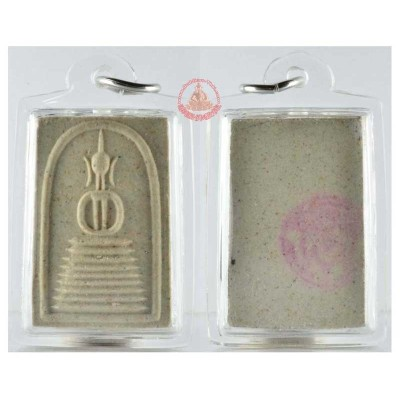 Phra Somdej BangKhunPhrom, Wat In (B.E 2535) Powder with Casing (11)