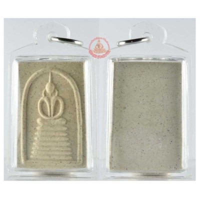 Phra Somdej BangKhunPhrom, Wat In (B.E 2535) Powder with Casing (10)