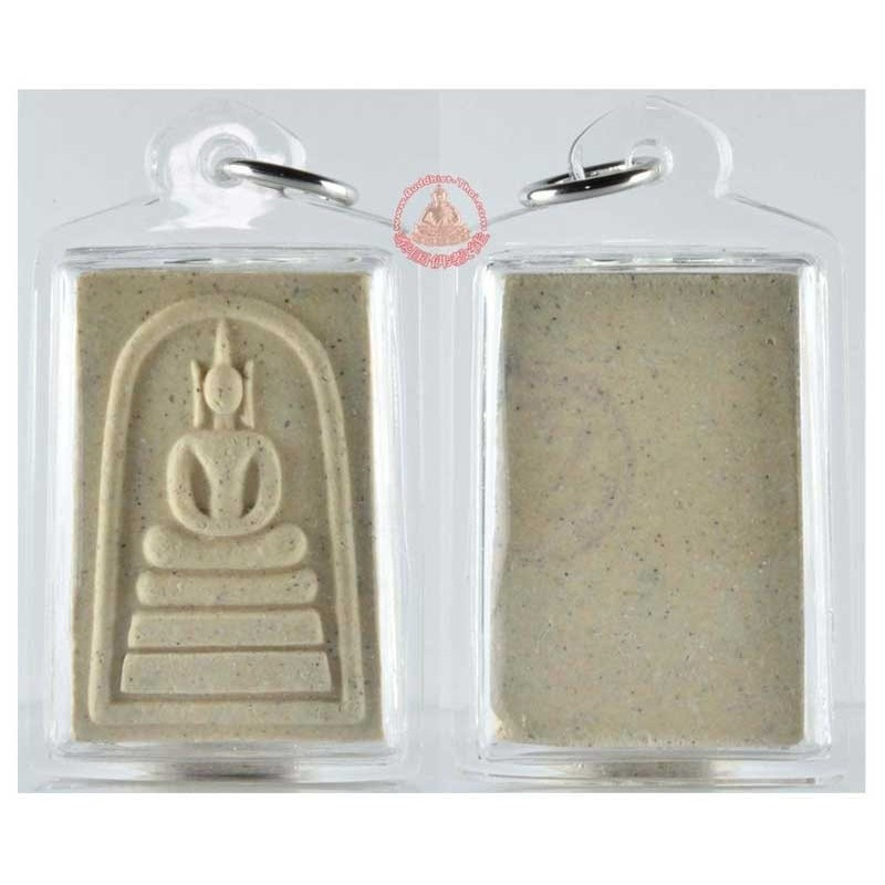 Phra Somdej BangKhunPhrom, Wat In (B.E 2535) Powder with Casing (07)