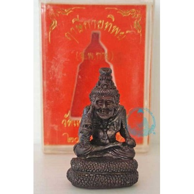 Phra Lersi 1st Batch Bless by LP Gai (BE 2546) Copper with Takrut
