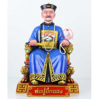 S/n:3 Ajahn Subin ErGerFong Statue 2nd Batch (B.E 2560) Committee Version Make 99 pcs