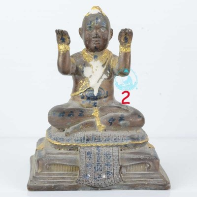 KuManThong Statue (BE 2548) Bless By LP Yam Wat Sam Ngam