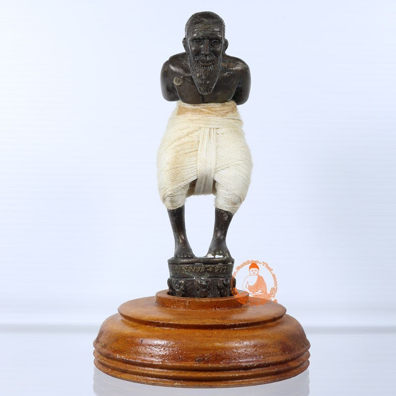 LP Kloy HoonPaYong Statue 15 cm (B.E 2557) White Pant Number Code