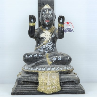 KuManThong Statue (BE 2552) Bless By LP Yam Wat Sam Ngam, Handwritten Talisman