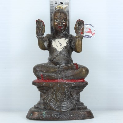 KuManThong Statue (BE 2536) Bless By LP Yam Wat Sam Ngam, Bones, Handwritten Talisman