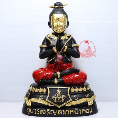KuMan NaNaThong 5 Inches Lap Statue (2562) Ajahn SuBin, Make 299 pcs