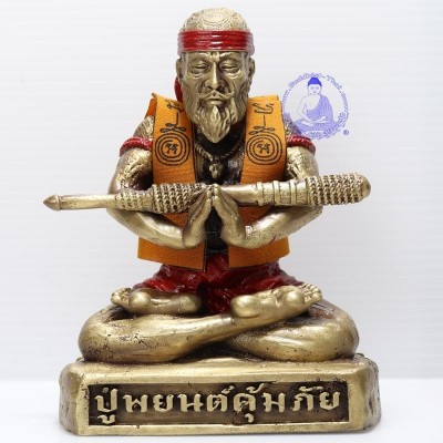 S/n:772 HoonPaYong Mini Statue (B.E 2558) LP Kloy, Gold Pasted, Takrut