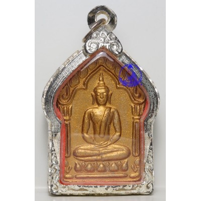 Phra KhunPaen Prai Kuman (BE 2546) LP Sakorn, Copper Takrut, Gold Painted