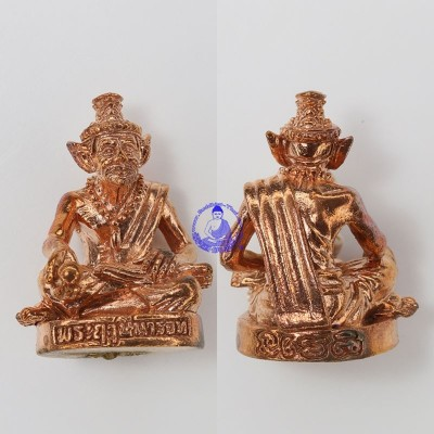 Phra Lersi Bless by LP Hong (B.E 2554) Copper 3 cm