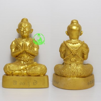 KuManThong LP Sakorn Blessed 2553 3 Inches Lap Statue with Talisman