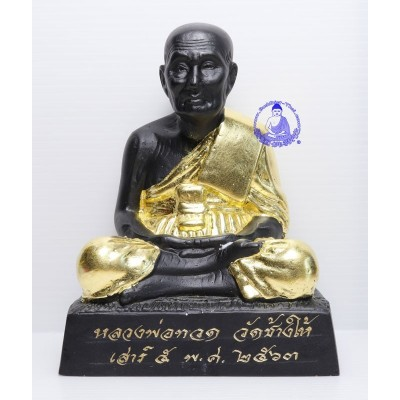SaoHa LP Thuat Gold Plated 3 Inches Lap Statue Wat Chang Hai 2563 Height 12 cm