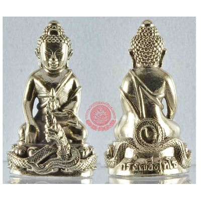 Phra Kring by LP KumBu (B.E 2555) White Gold (Made 999pcs)